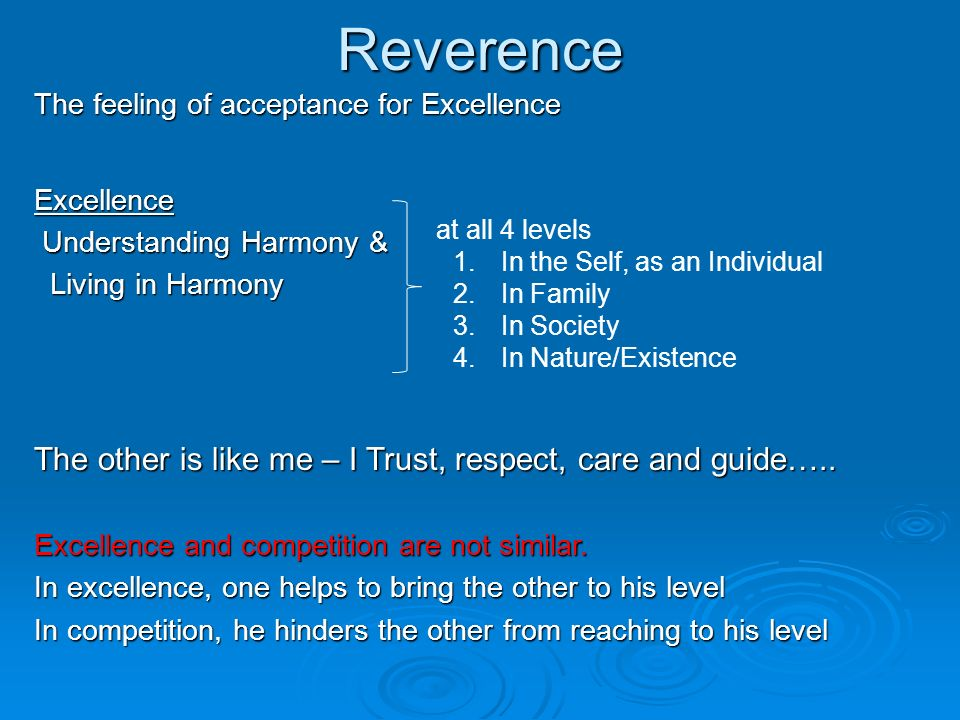 Reverence The other is like me – I Trust, respect, care and guide…..