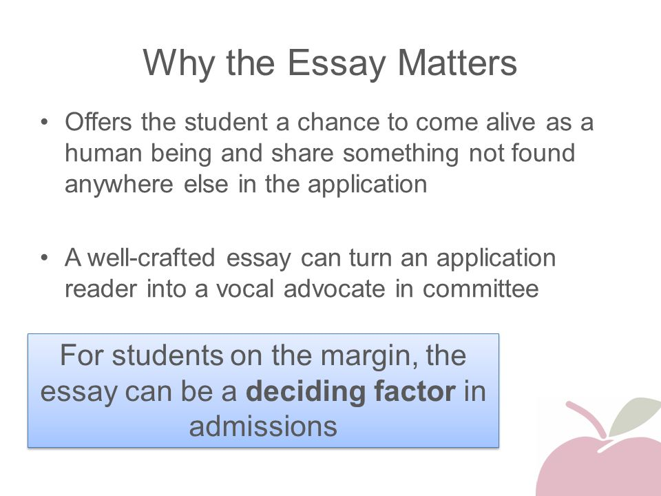 college admissions essay the turning point We hope these essays inspire you as you write your own personal statement just remember to be original and creative as you share your story just remember to be original and creative as you share your story.