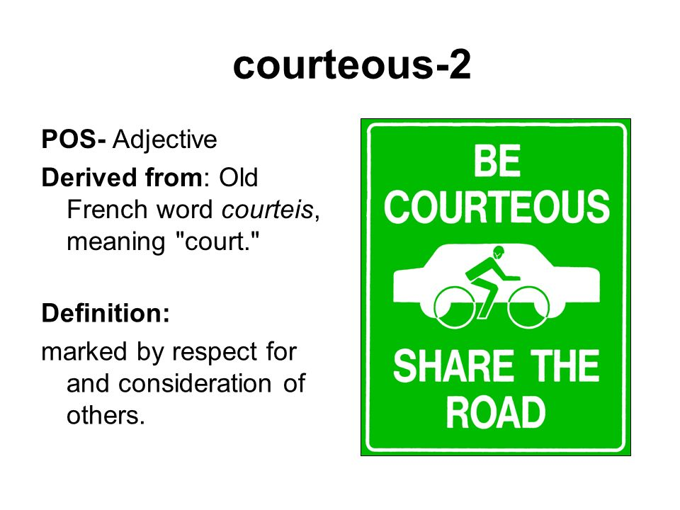 Amazing 2 Courteous 2 ...