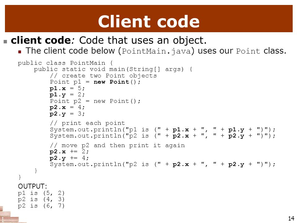 Client code client code: Code that uses an object.
