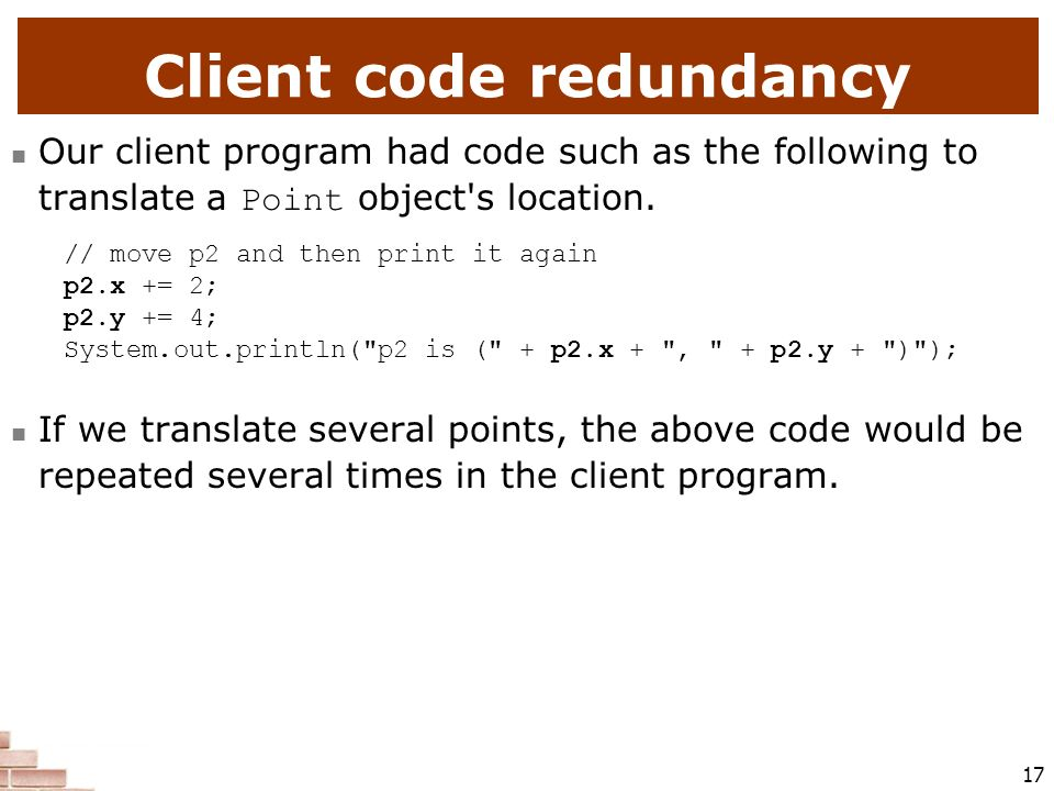 Client code redundancy