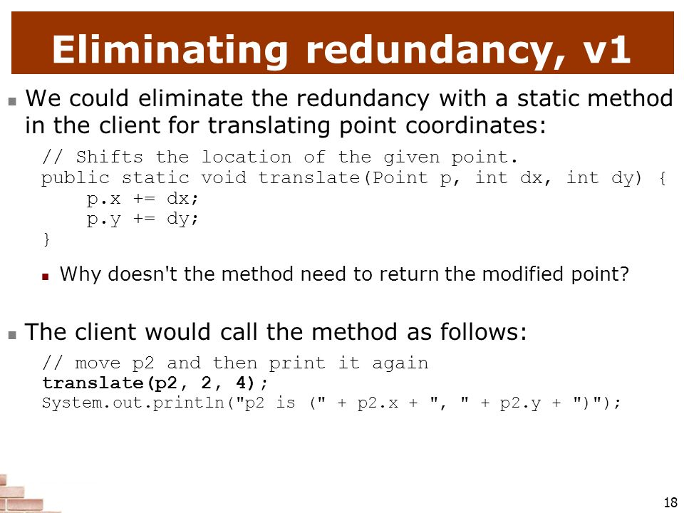 Eliminating redundancy, v1