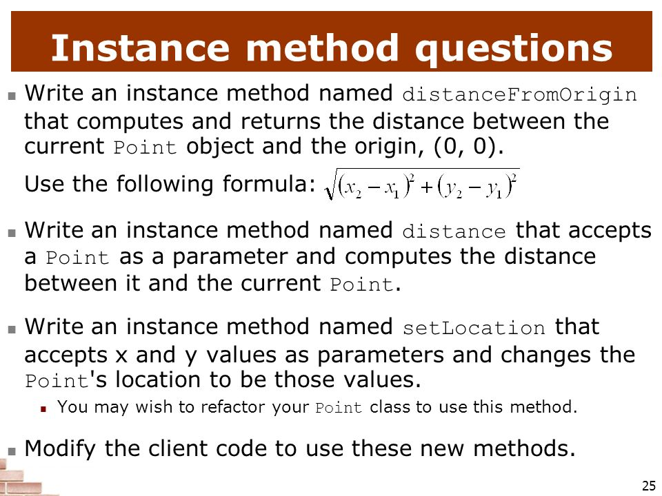 Instance method questions