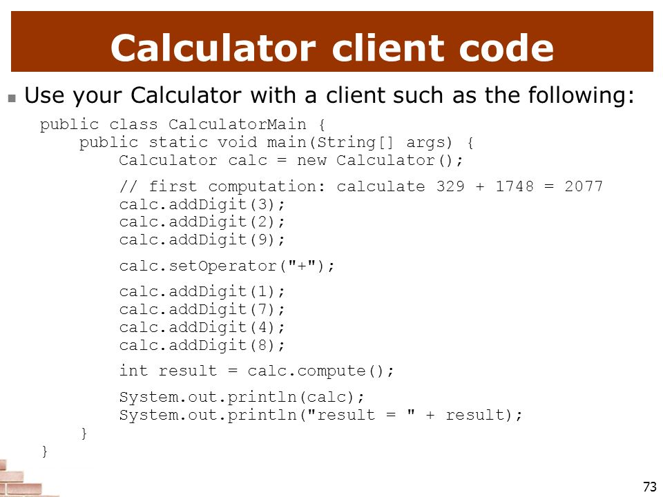 Calculator client code