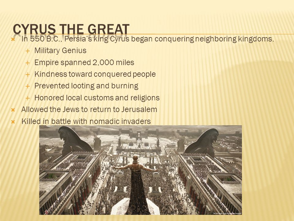 king cyrus and the jews relationship