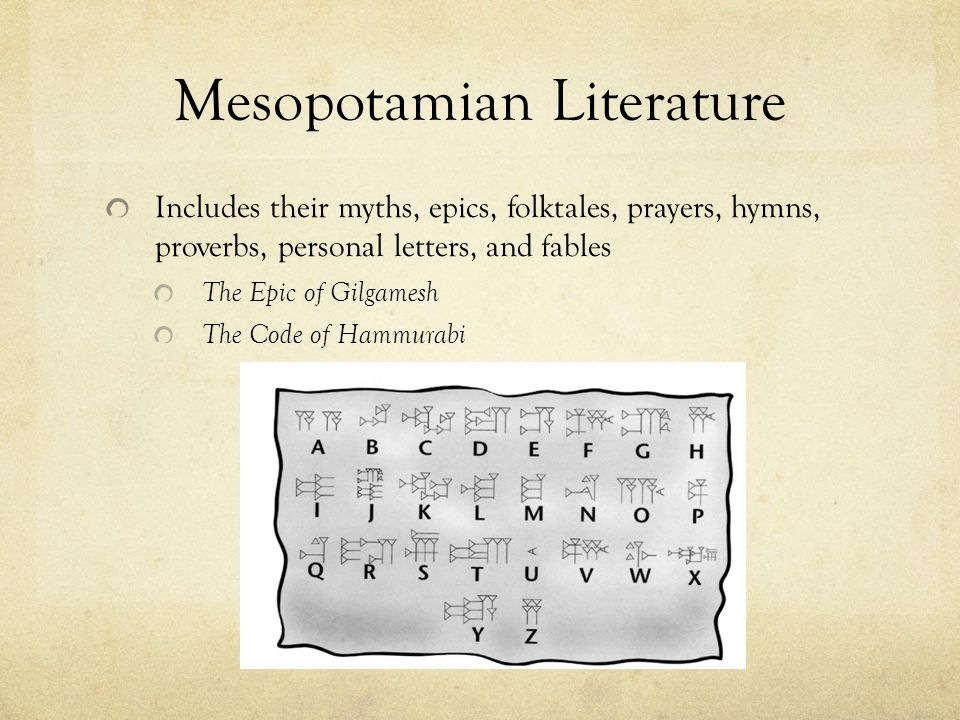 Mesopotamian literature