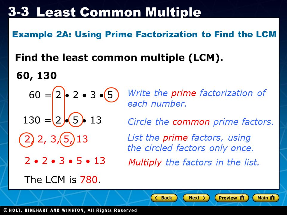 how to find the least common multiple of 3 numbers