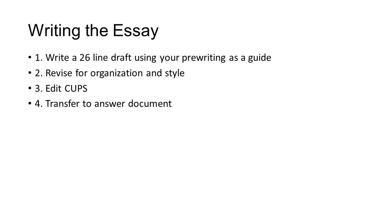 Essay for english examination