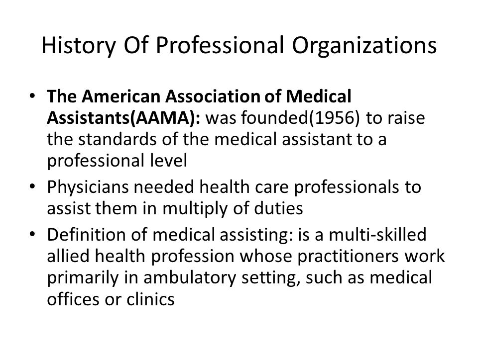 a history of nursing professionalism Such everyday actions will improve the image of nursing what we must do part of changing our image is growing as a profession, and such growth requires a nurturing process.