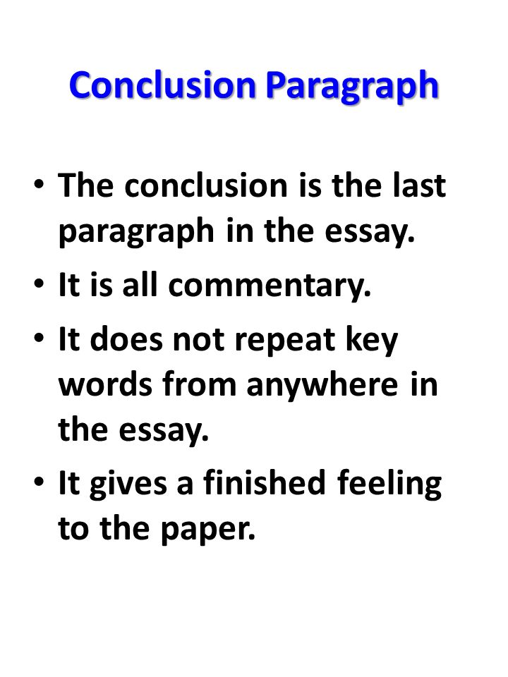 to kill a mockingbird essay conclusion paragraph 896 quotes from to kill a mockingbird: 'you never really understand a person until you consider things from his point of view until you climb inside o.