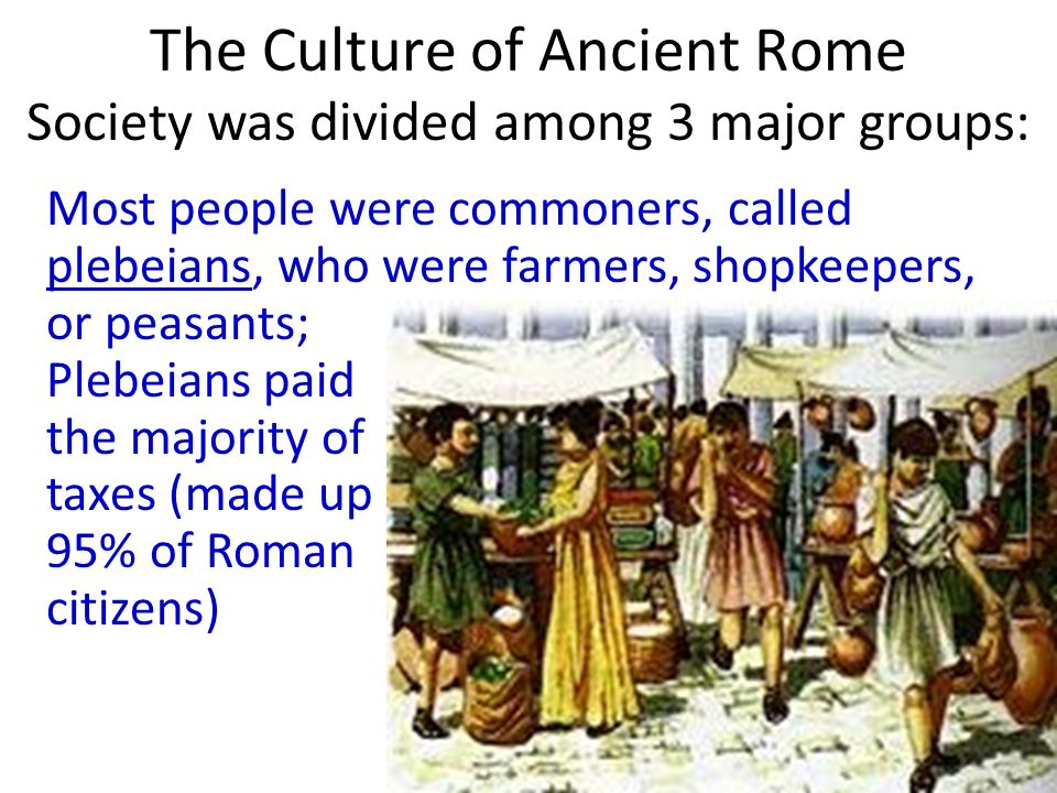 the culture of ancient rome essay Ancient rome essay - dissertations and archaeological news and pictures of essays, the culture of the roman empire a 476: ancient definition, the end of ancient.