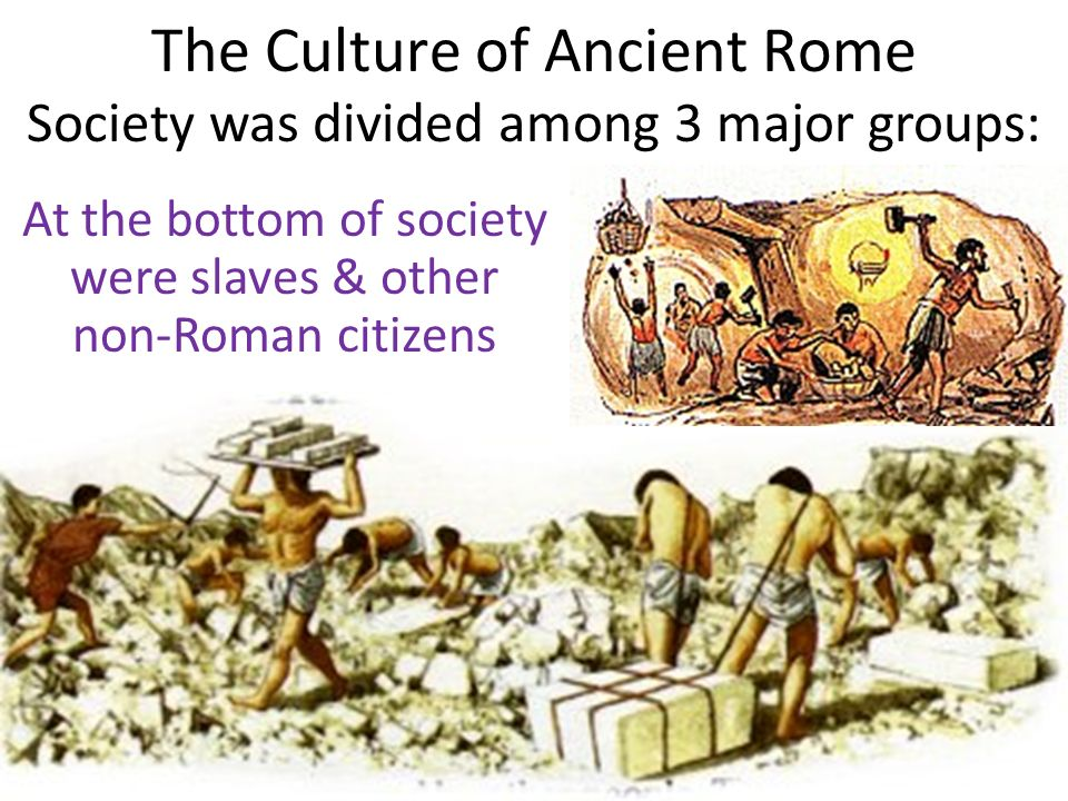 the lifestyle of the ancient romans Over time, the people of britain and the romans mixed the britons began to live  the roman lifestyle and the romans took on local customs the romans built.