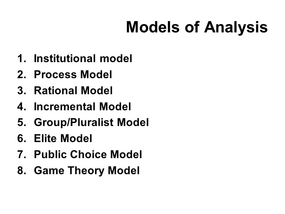 Compare and contrast rational and incremental models of policy making.