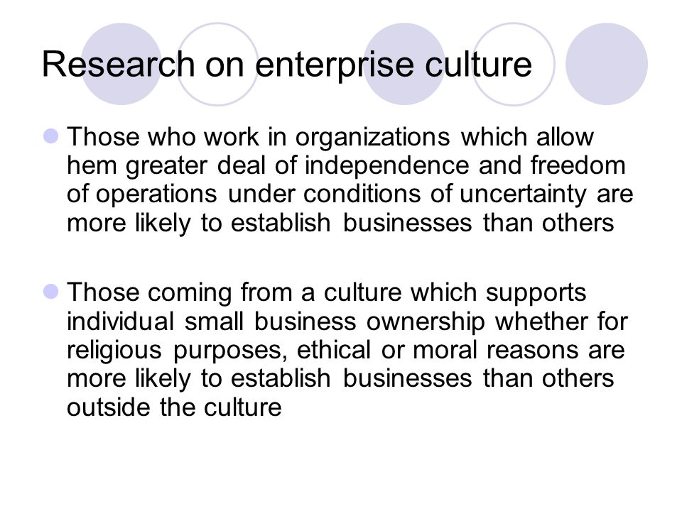enterpreneurship theories and practice This article highlights key issues / factors that motivated mrjohnston to start his business these key issues will be analysed using the external and internal factors of entrepreneurship the internal factors will include theories such as personality theories, behavioural theories and sociological.