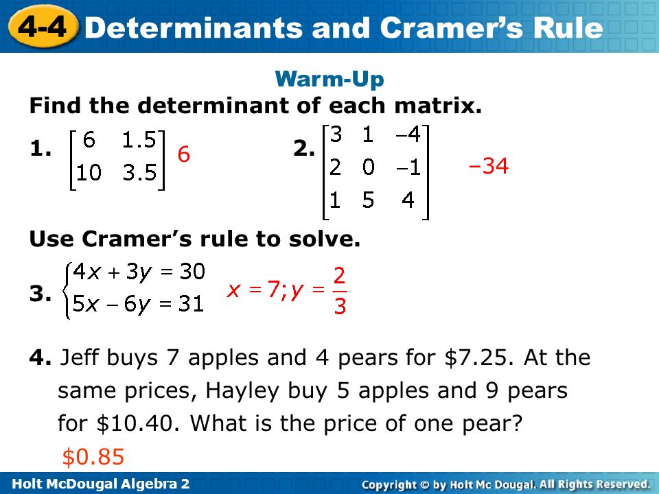 cramers rule essay November grade 11 cramers rule worksheet story problems physical sciences p1 preparatory exam september 2018 prentice hall government chapter 11 test answer key grade11 history scope 2018 life science essay paper 1 term 4 grade 11 grade10 mathematics paper1 and memorandums what chapters does life sciences paper2.