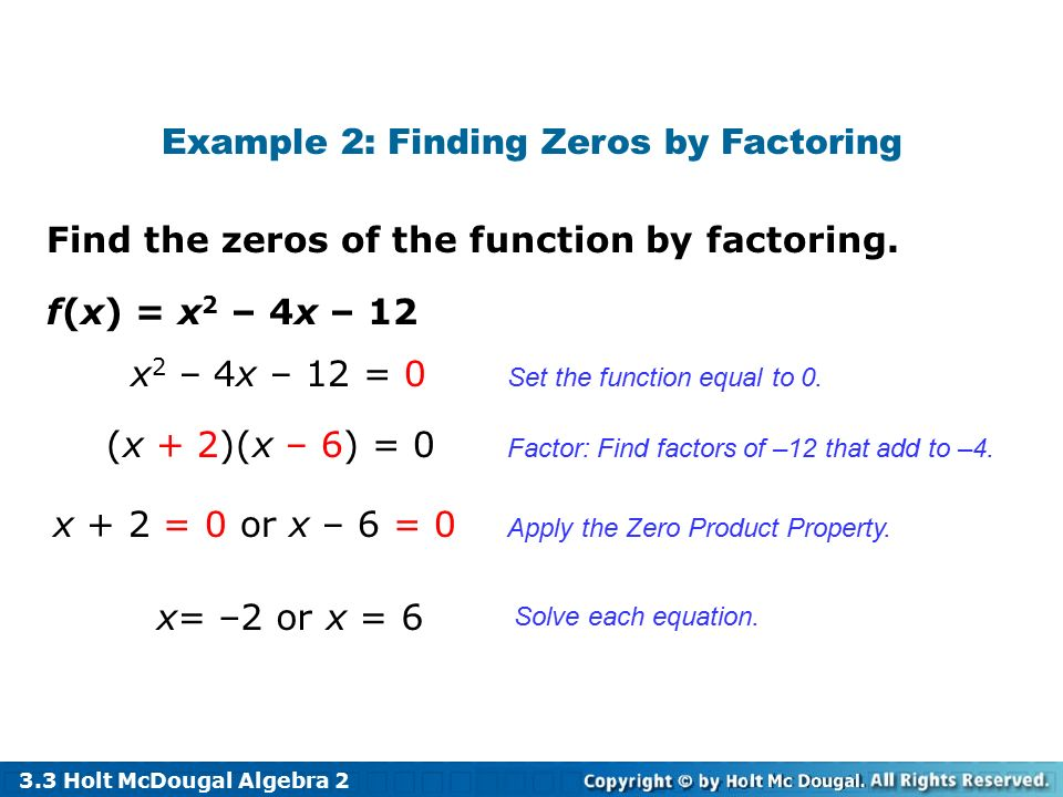 Algebra 2 Factoring Worksheet Answers 100 Images Factoring By