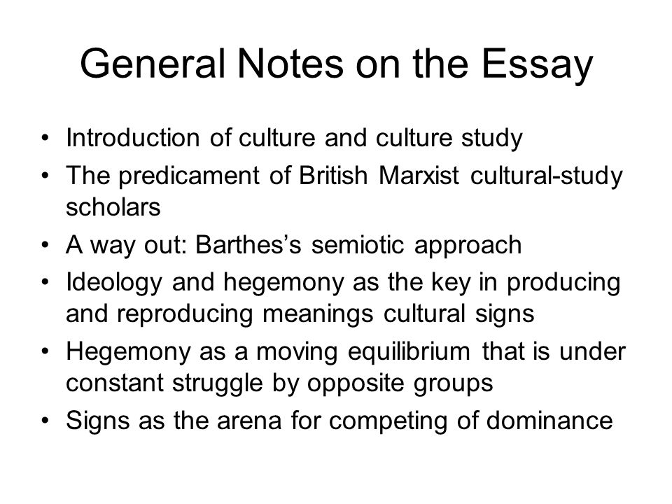 introduction of goth culture cultural studies essay A useful and interesting collection of essays on cultural theory and  introduction to theories of popular culture  in cultural studies', annali.