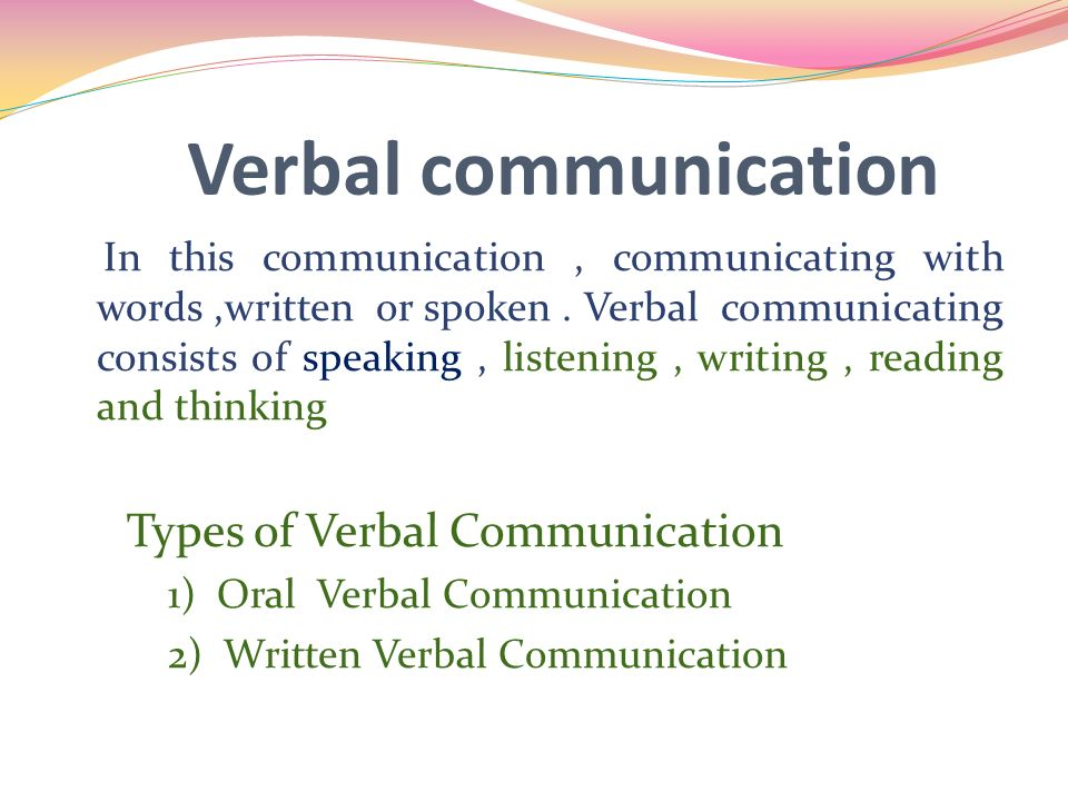 when written communication is used over Whatever be the reason for communication, there are a few advantages that are associated with oral communication over written communication this article lists the various advantages of oral communication.