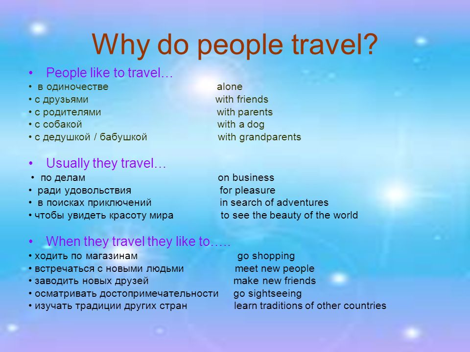 travel essay topics Database of free tourism essays - we have thousands of free essays across a wide range of subject areas sample tourism essays.