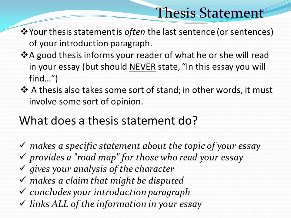 Examples Of Thesis Statements For Expository Essays  Private High School Admission Essay Examples also Essays On Health Analysis Essay Thesis Statement High School Essay Samples