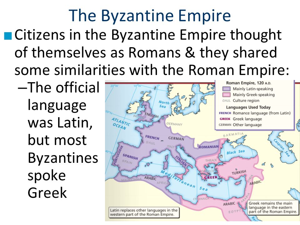 The Byzantine Empire Citizens in the Byzantine Empire thought of themselves as Romans & they shared some similarities with the Roman Empire: