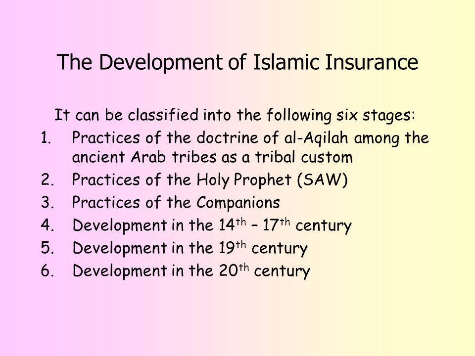 difference between islamic insurance and conventional insurance pdf