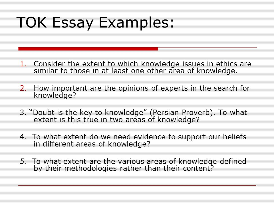 Essay on knowledge