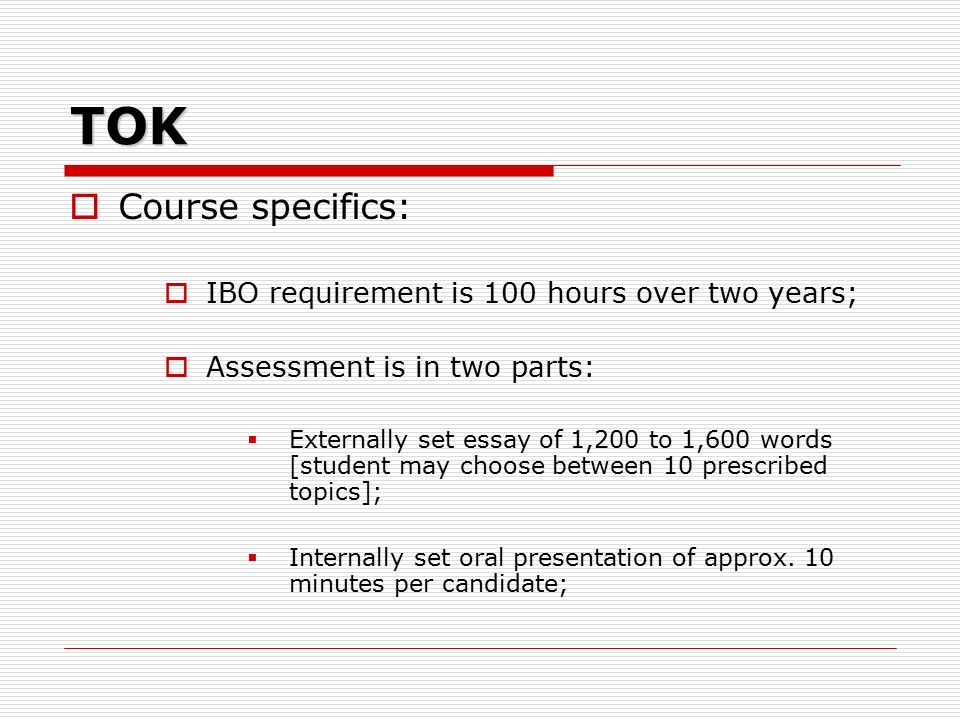doubt is the key to knowledge tok essay Writing a tok essay by richard van de lagemaat theory of knowledge for the ib diploma of the tok diagram (b) a brief 'key words' summary of the assessment.