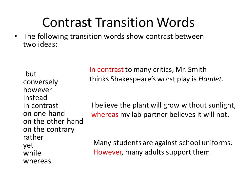 Transion words for compair and contrast essays