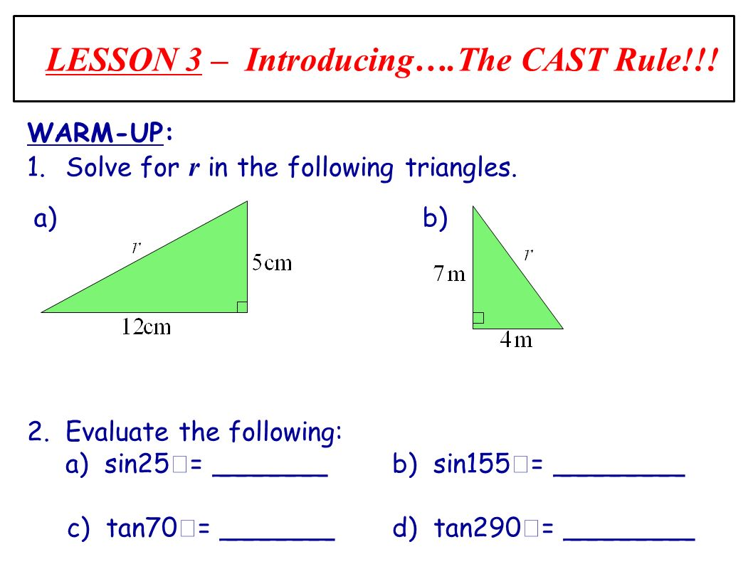 Lesson 3 introducinge cast rule ppt video online download the cast rule pooptronica Choice Image
