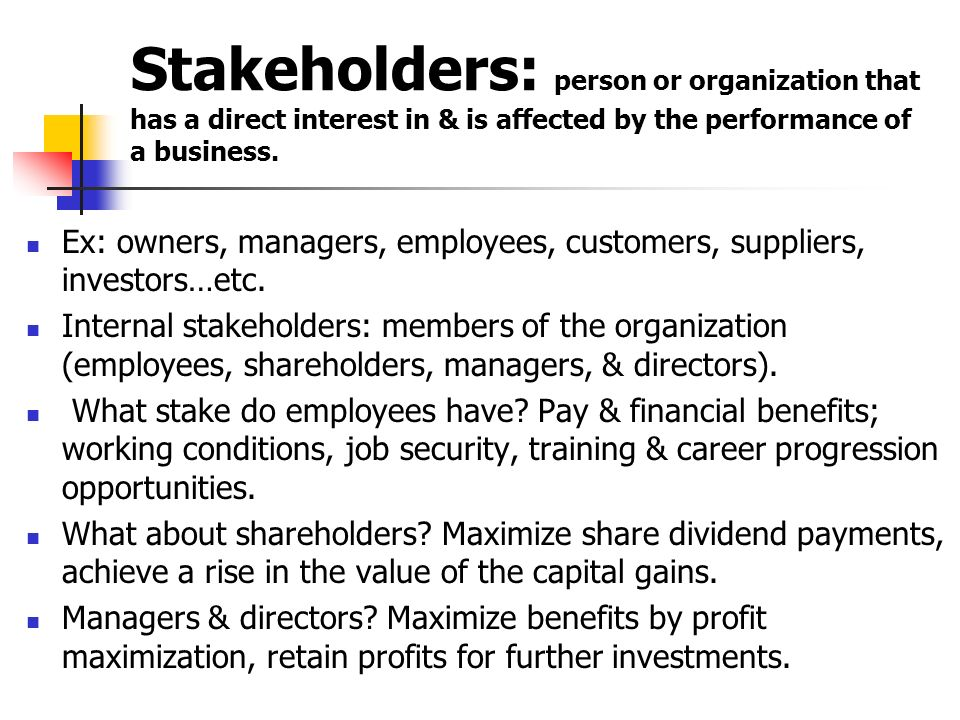 How does a monopoly benefit stakeholders