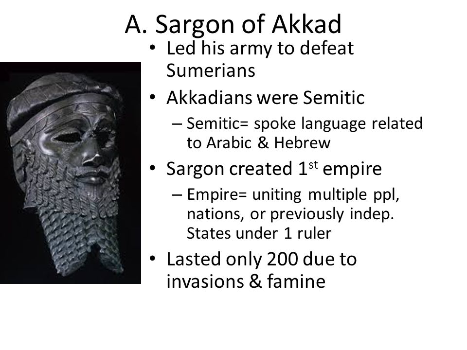 Essay about Sargon of Akkad - 1167 Words