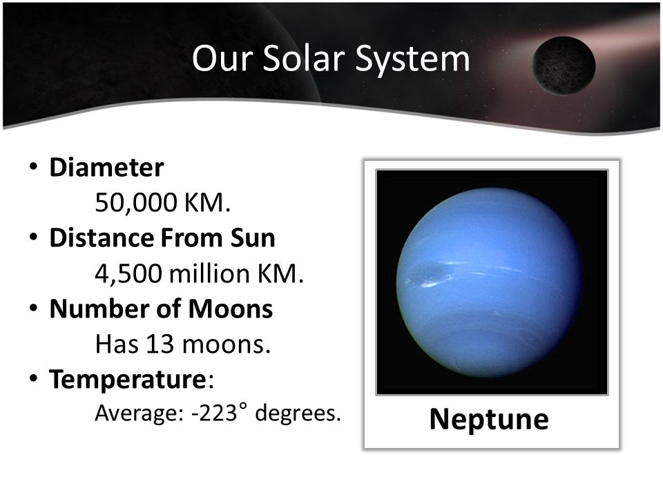 number of moons neptune has - photo #15