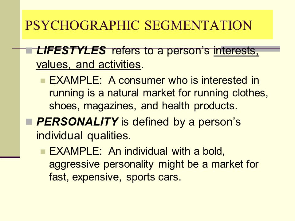 psychographic segmentation of nike All socioeconomic classes are targeted as part of the segmentation of nike's  nike products targets every demographic and psychographic in society.