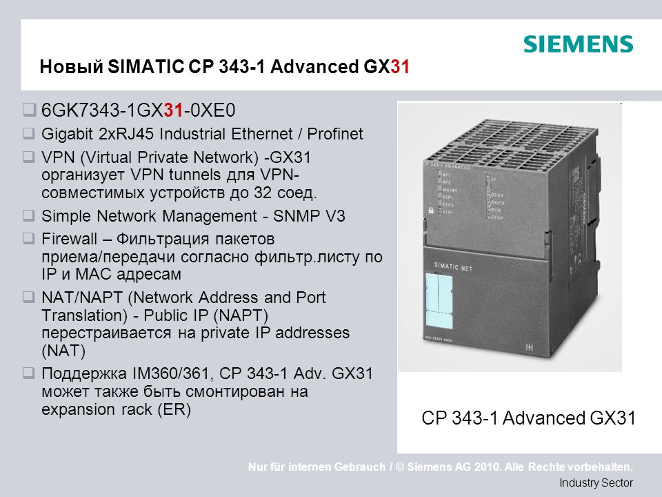 Новый SIMATIC CP 343-1 Advanced GX31