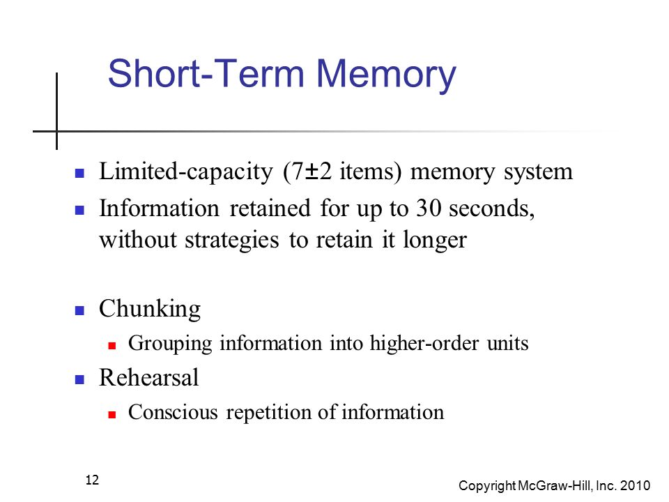 short term memory 12 marker Responses to the memory test do not determine a diagnosis of dementia or alzheimer's disease  that is, have trouble with short-term memory 3.