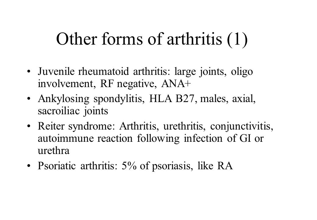 juvenile rheumatoid arthritis case study Thepurpose ofthe present follow-up study is to wehave chosen to divide our patients with juvenile rheumatoid arthritis (jra) the only case of late-onset jra.