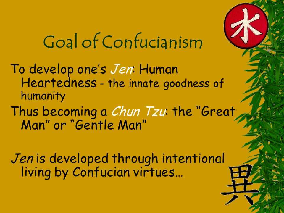 influences of confucian virtues on chinese The influence of confucianism has been significant in political thought and institutions, social relationships and ritual exchange, educational philosophy and moral teaching, cultural attitudes, and historical interpretation.