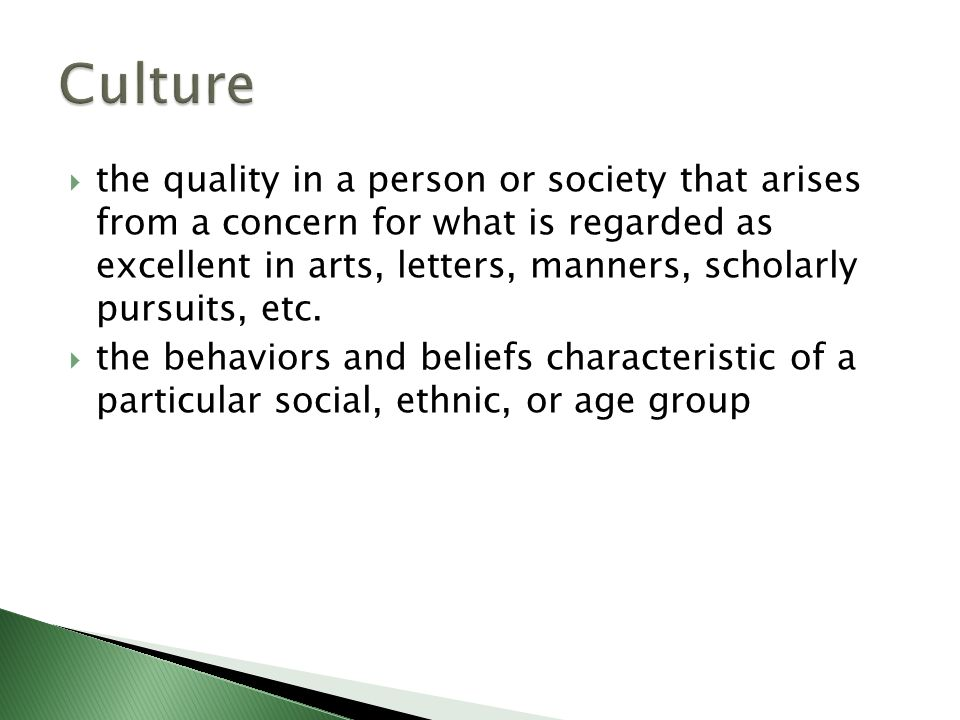 difference between culture and heritage pdf