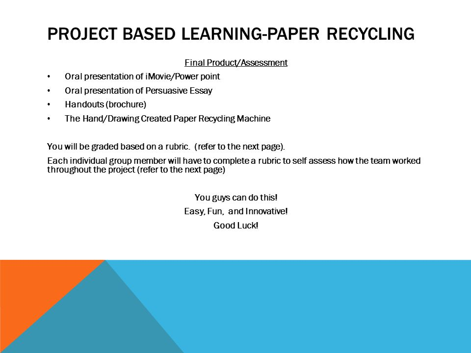 persuasive essay on recycling Learn everything you wanted to know about recycling waste get to know about the importance and benefits of waste recycling in the given article.