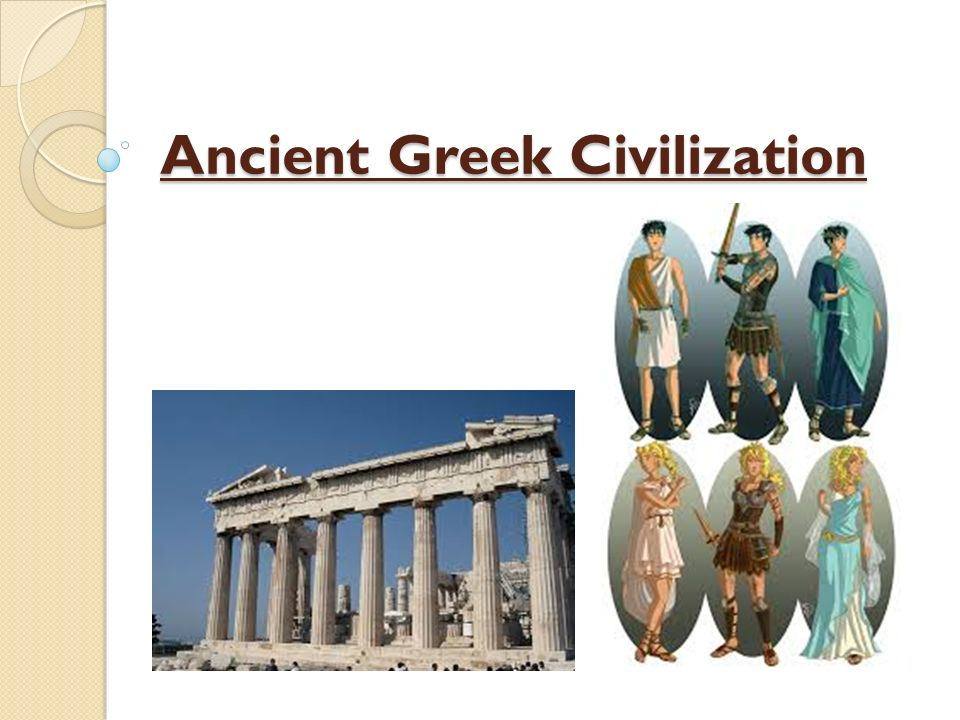 greek civilization Ancient greek civilization has 126 ratings and 8 reviews mike said: an excellent introduction to ancient greek civilization, though best heard in succes.