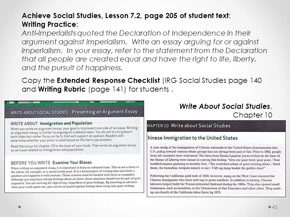 writing social studies essays The social studies in k–12 education represents the specific area of the curriculum that deals with the social studies education essay how to write an essay.