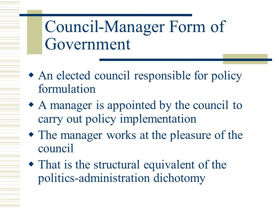 Reform and Public Administration - ppt video online download
