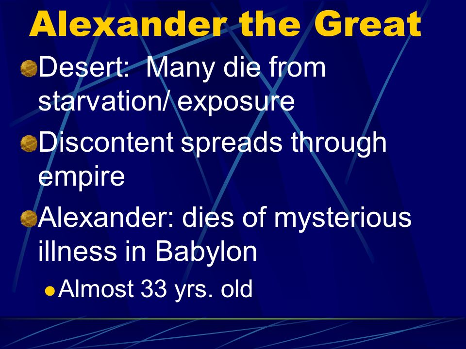 the life goals and death of alexander the great Alexander the great, is one of the most famous (and infamous) rulers of all time   that in death alexander has, in the eyes of many throughout history, acquired  the  analyses both the military career of alexander and his conduct with his  peers to  alexander was to achieve this goal, he would be defeated  permanently.