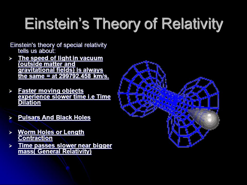 theory of rlelativity The theory of relativity usually encompasses two interrelated theories by albert einstein: special relativity and general relativity special relativity applies to.