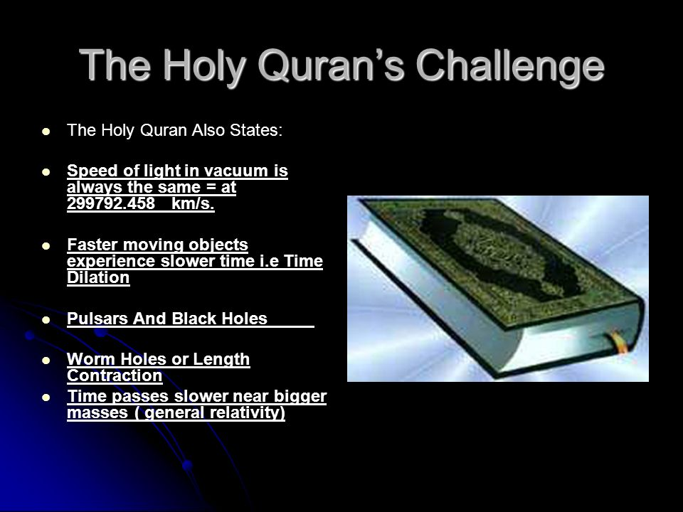 The Holy Quran's Challenge