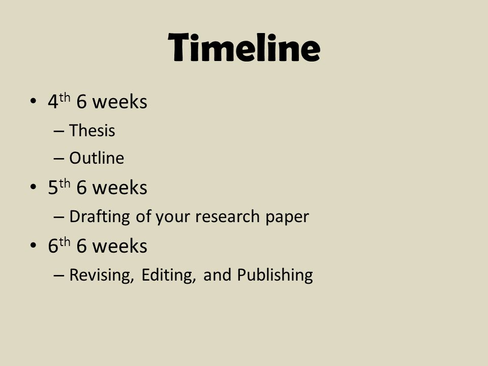 Blank Research Paper Outline Format   Research Paper Outline Blank
