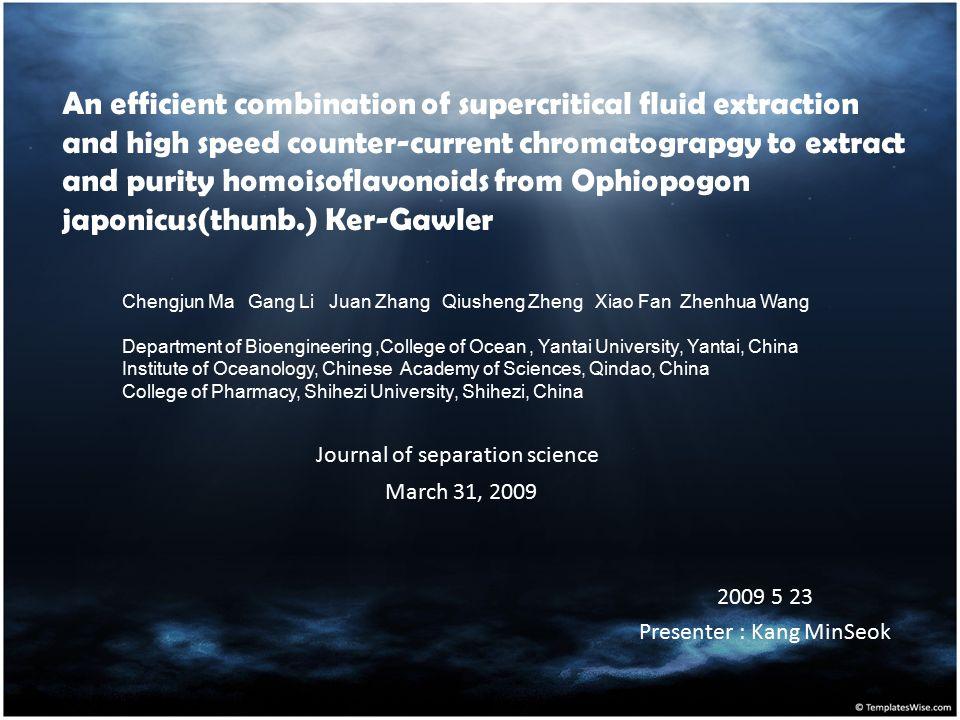 principle of supercritical fluid extraction pdf