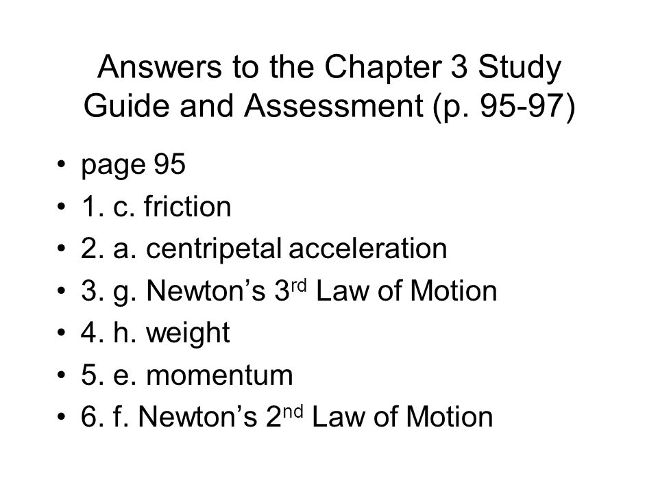 Chapter 12 1 forces and motion worksheet answers