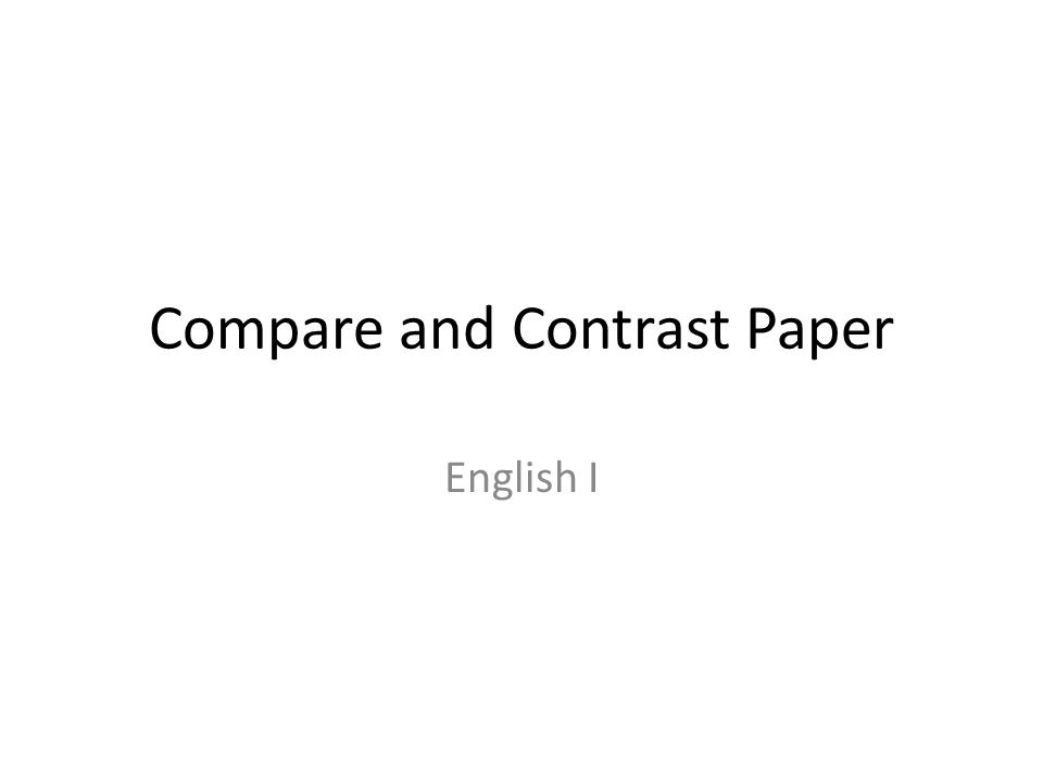 compare and contrast essay on beauty
